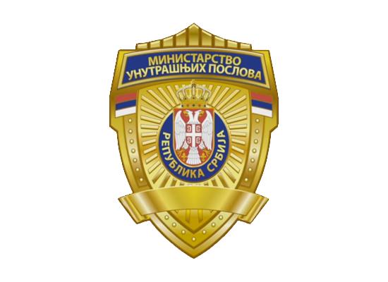 mup-republike-srbije